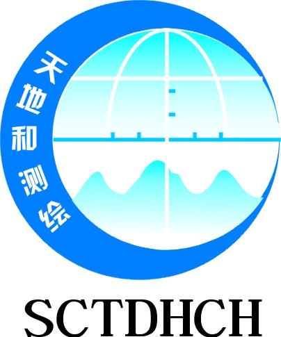 四川天地和测绘技术服务有限公司