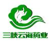 重庆三峡云海药业股份有限公司