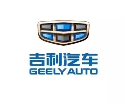 达州吉越汽车销售服务有限公司