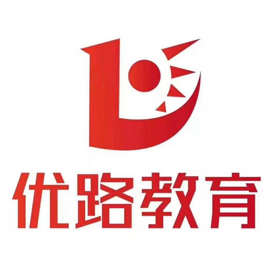 四川环球优路教育科技有限公司达州分公司