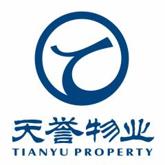 四川天誉物业管理有限公司