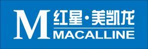 上海红星美凯龙品牌管理有限公司达州分公司