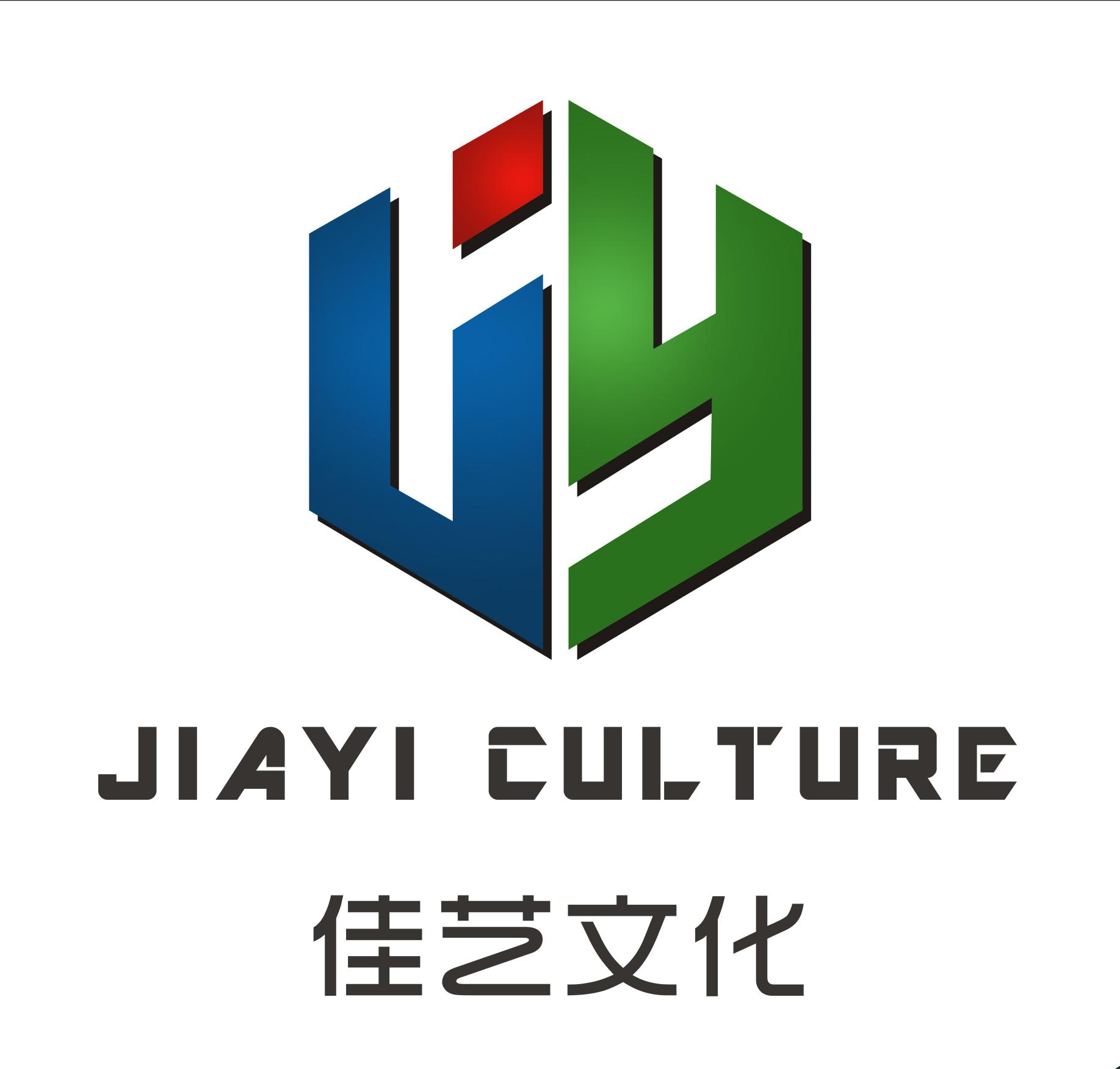 达州佳艺文化传播有限公司