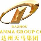 四川省达州天马汽车销售服务有限公司