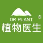 植物医生护肤品