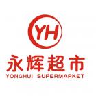 四川永辉超市有限公司