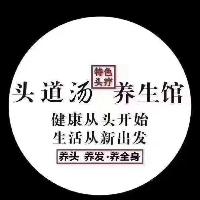金澜头道汤养生馆