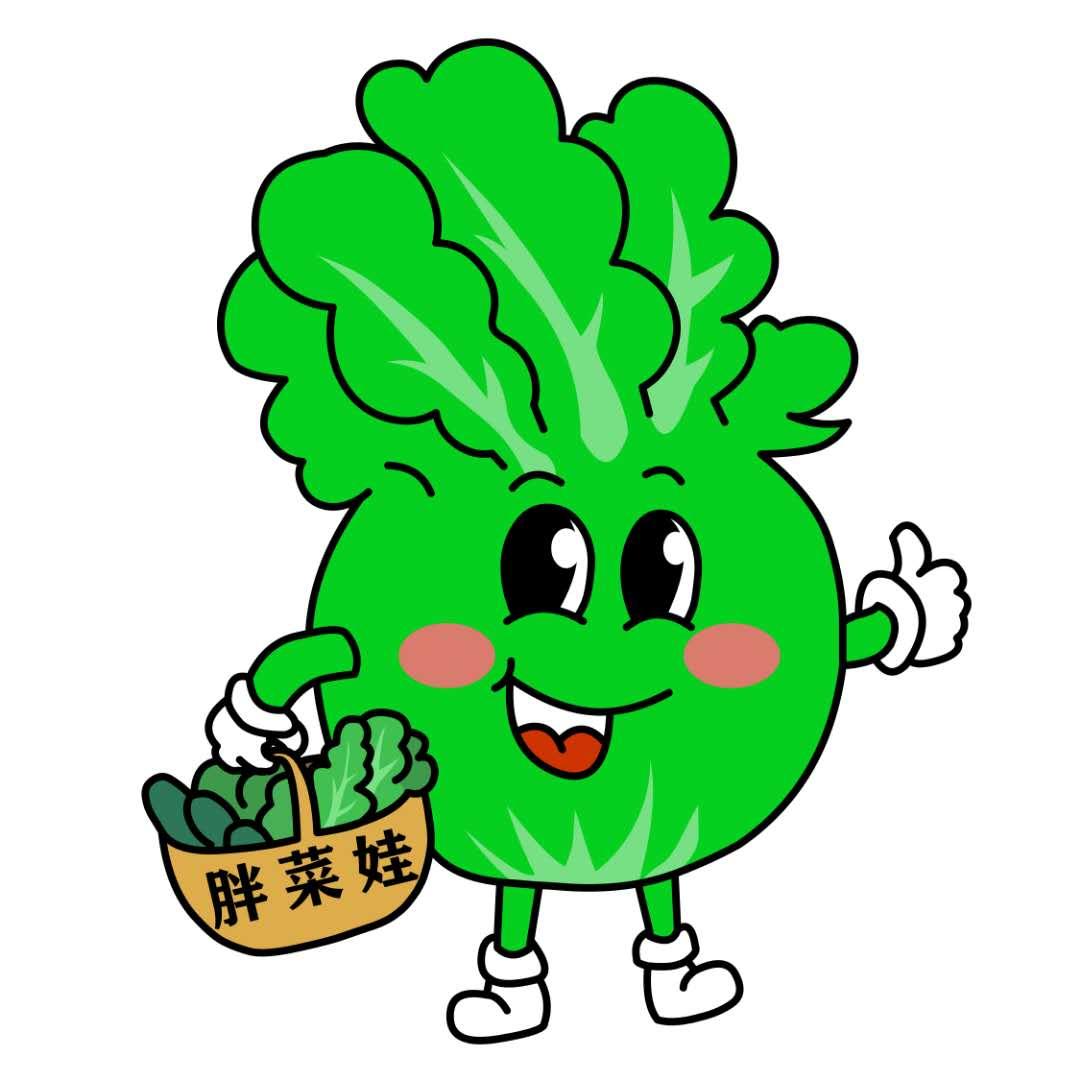 四川晨蓝农业科技有限责任公司
