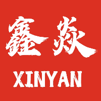 达州市鑫焱互娱网络科技有限公司