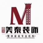 四川美泰装饰工程有限公司
