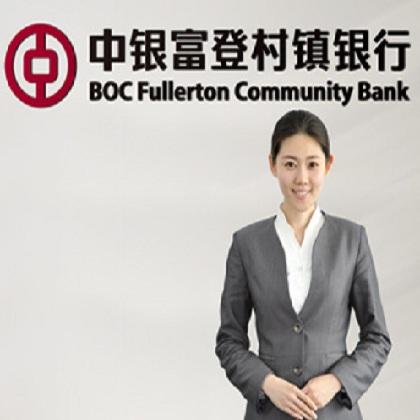 名企招聘:中银富登村镇银行