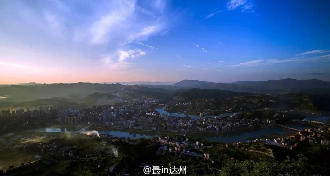 宣汉县2020