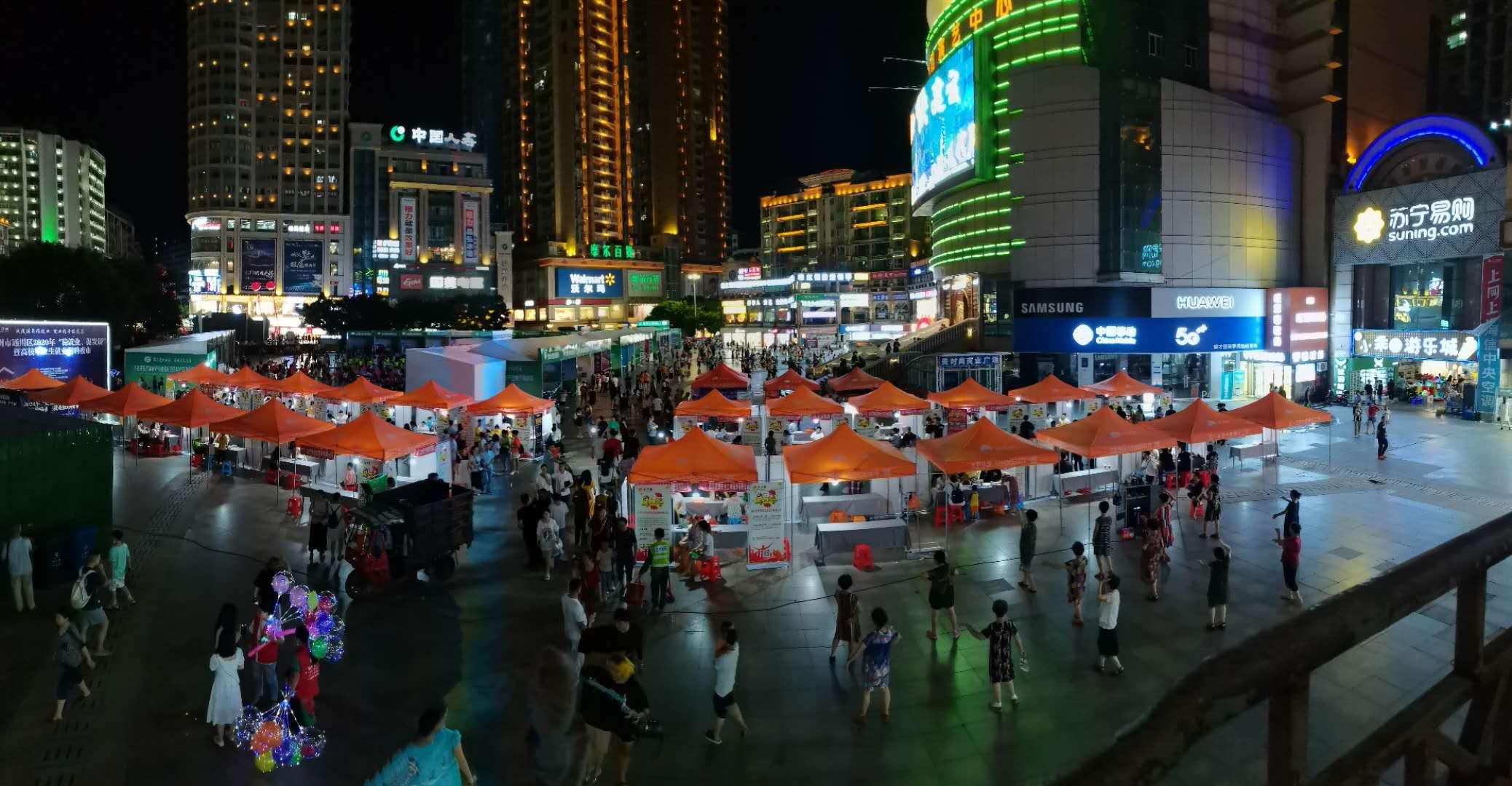 看,中心广场那一抹橘!