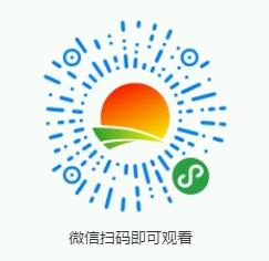 51家企业,2500个岗位,全力助力复工复产,通川区网络直播
