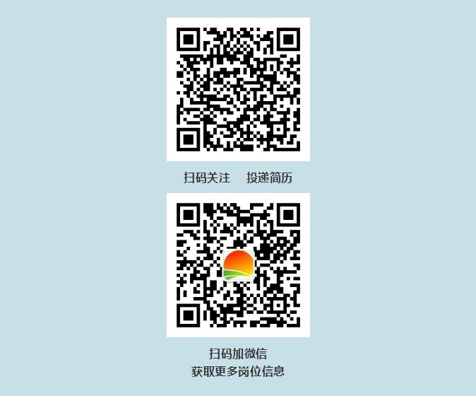微信截图_20210909090859.png