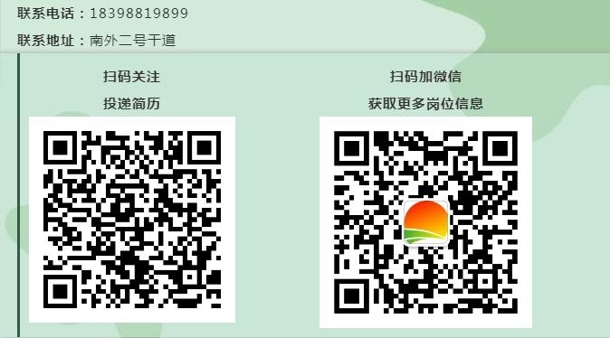 微信截图_20210913090359.png